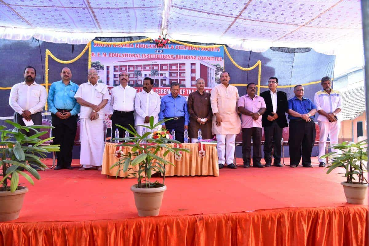 Foundation Stone Laying Ceremony at B.E.M. Educational Institutions' Campus