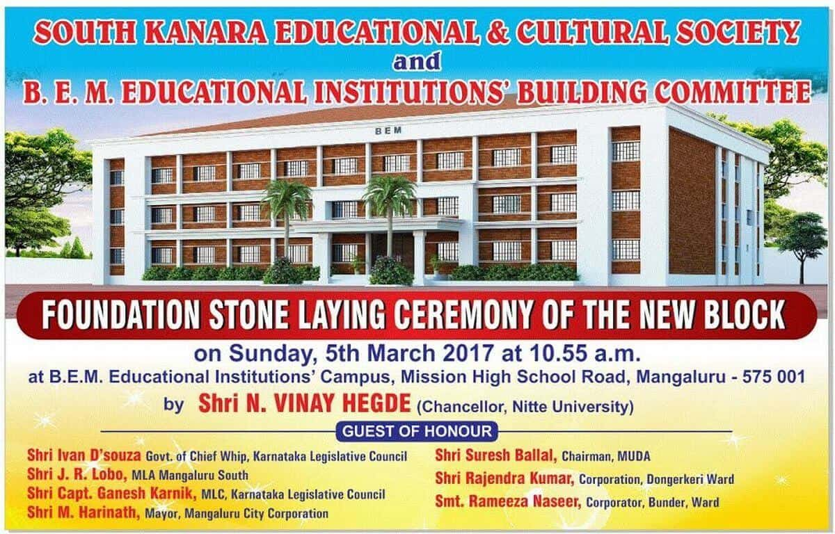 Invitation of the Foundation Stone Laying Ceremony of the New Block