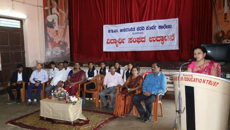 Student Union Council 2017-18 Inaugural Function